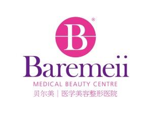 Baremeii Medical Beauty Centre Logo Design