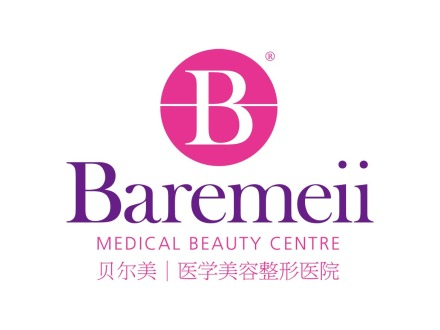 Baremeii Medical Beauty Centre Logo Design