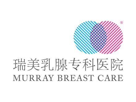 Murray Breast Care Logo Design