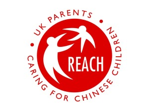 Reach Logo Design
