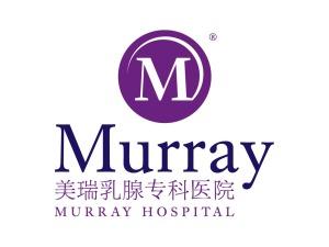 Murray Hospital Logo Design