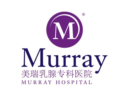 Murray Hospital Logo Design