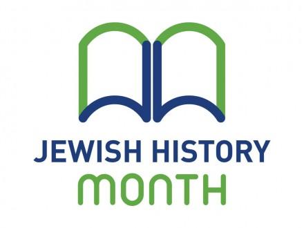 Jewish History Month Logo Design